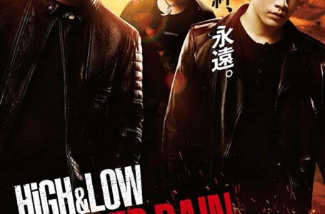 High & Low The Red Rain (2016) ซับไทย