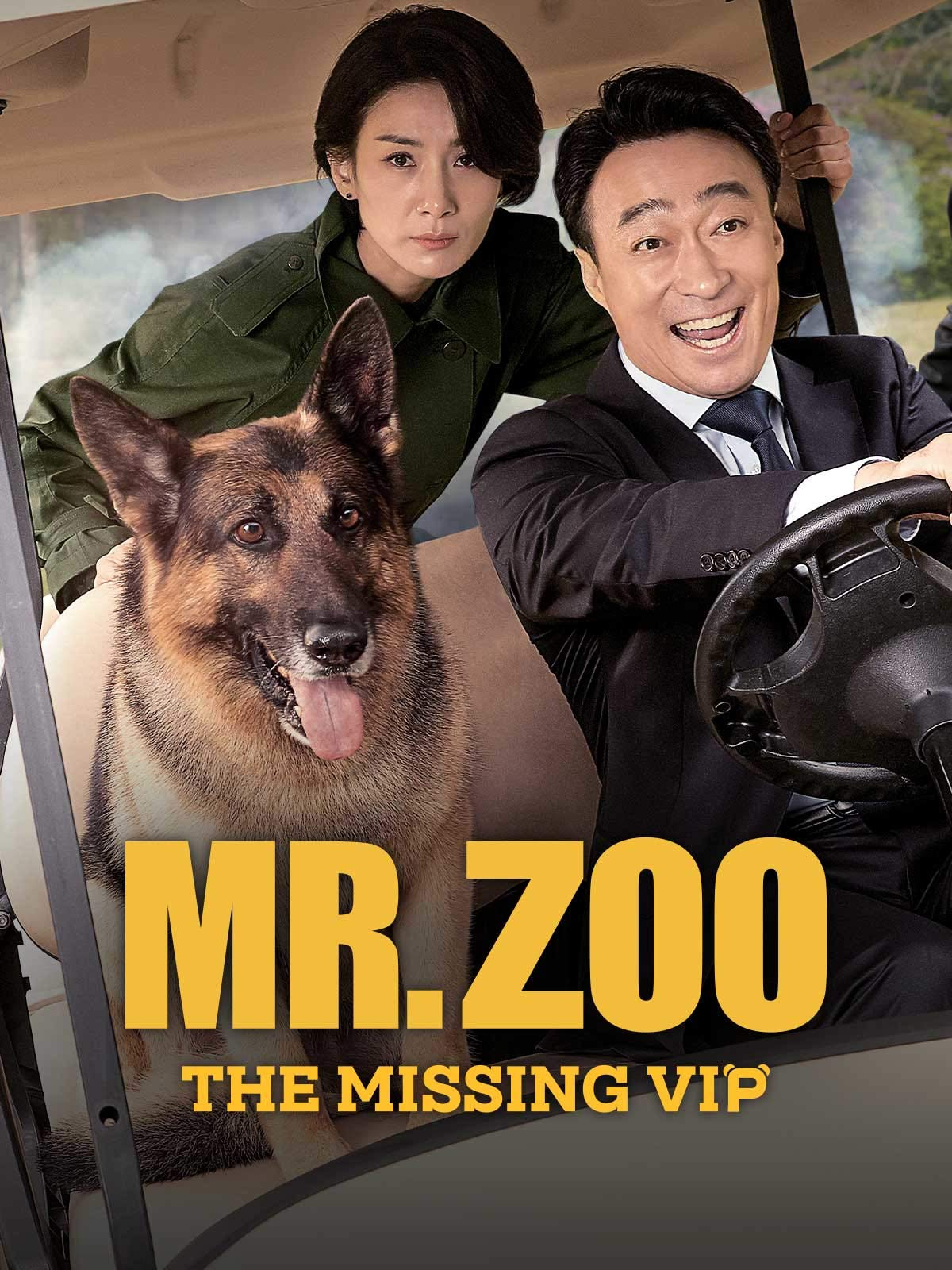 ดูหนัง Mr Zoo The Missing VIP